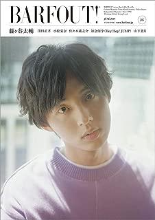 バァフアウト! 6月号 JUNE 2019 Volume 285 藤ヶ谷太輔(Kis-My-Ft2) (Brown's books)...