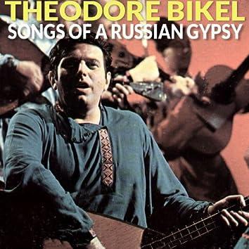Songs of a Russian Gypsy