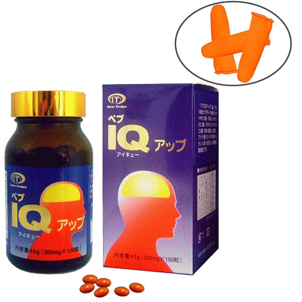 恨み抵抗する救いIQアップ 疲労回復 サプリメント dha epa サプリメント 健脳食品 150粒 30日分 DHA 認知症防止 体内から健康に やる気出る オリジナルプレゼント付