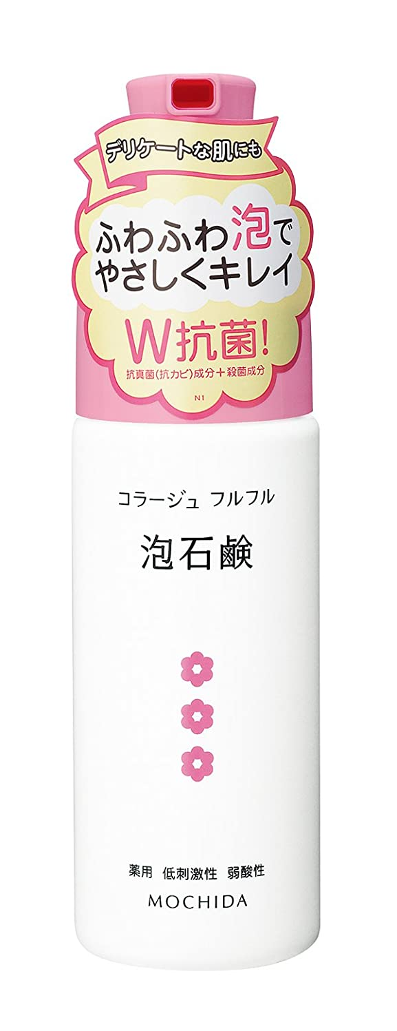 上昇浴ちょうつがいコラージュフルフル 泡石鹸 ピンク 150mL (医薬部外品)
