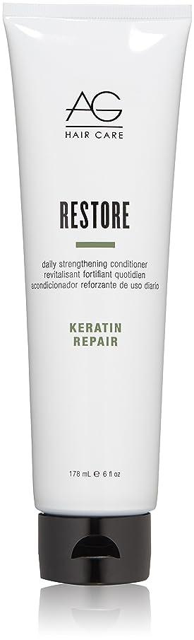 コーナー恩赦怒りAG Hair ケラチン修理は毎日の強化コンディショナーを復元します。 6 fl。オンス