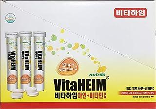 ビタハイム 亜鉛+ビタミンC 発泡ドリンク(レモン味 20錠入り)12本箱入り