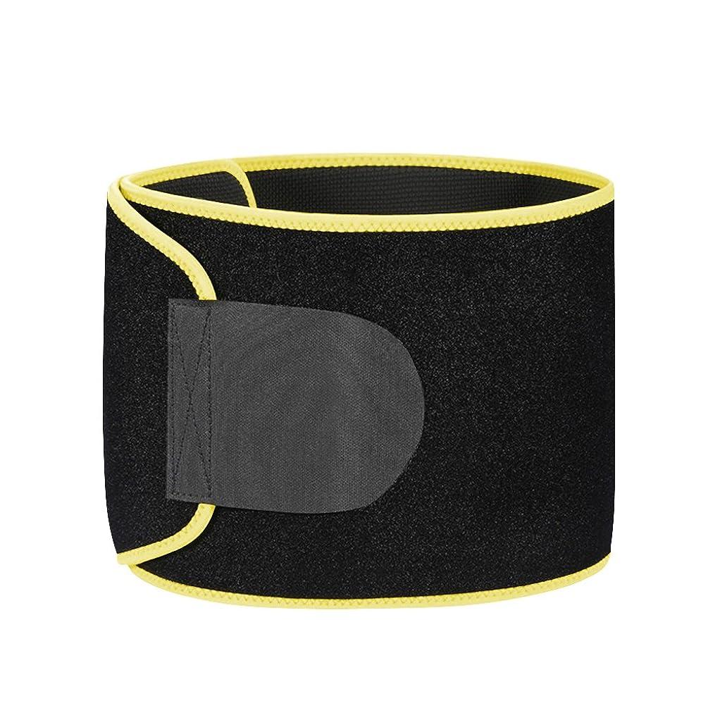 着服好戦的な橋Hjunsシェイプアップベルト発汗ダイエットベルト 腰用サポーター 発熱 発汗 脂肪燃焼 減量用 加圧式腹巻き 腰痛コルセット
