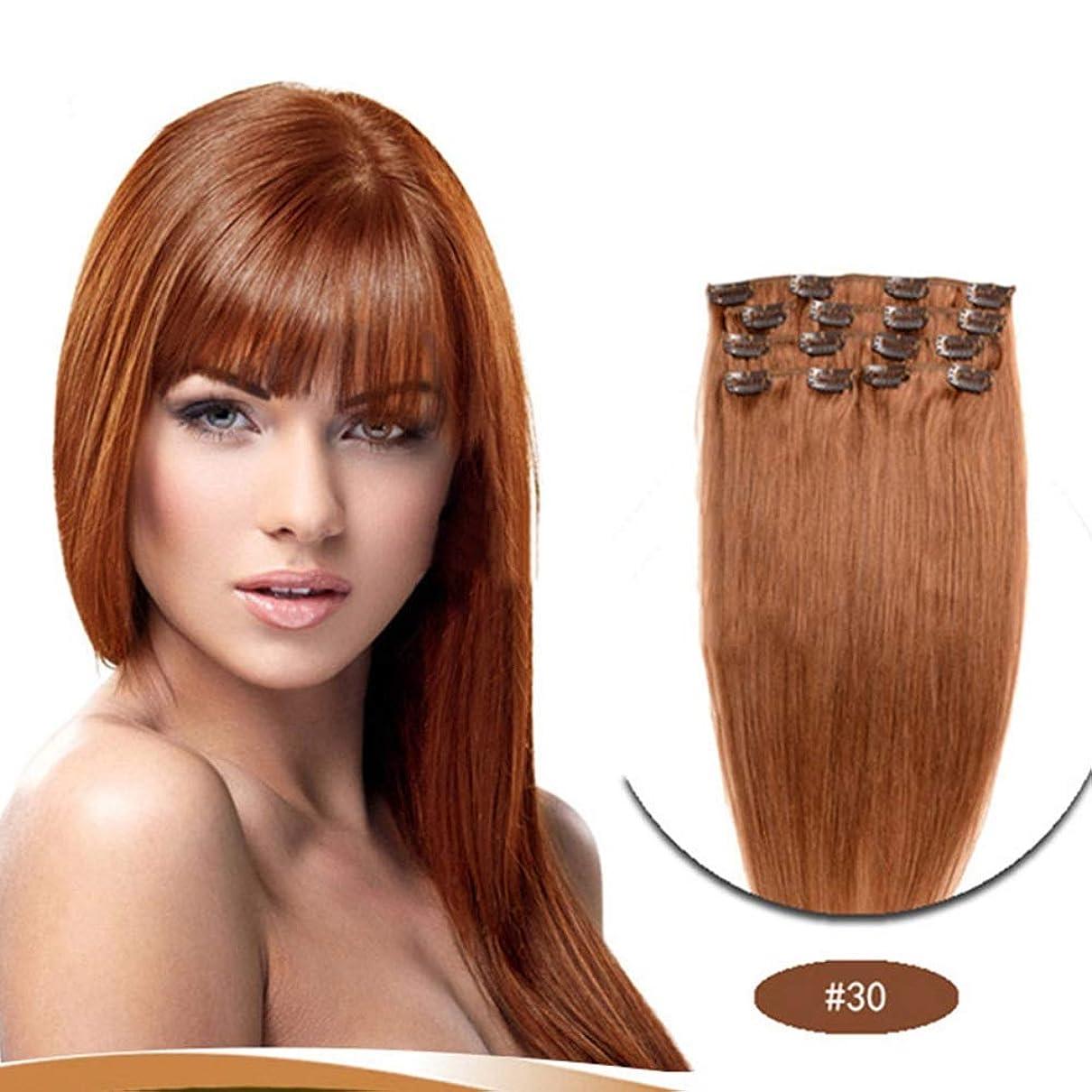 豊かな剥ぎ取る便利さIsikawan #30ブラウン24インチの人間の毛髪延長7個125グラムの毛延長クリップ本物のクリップイン (色 : #30 Brown)