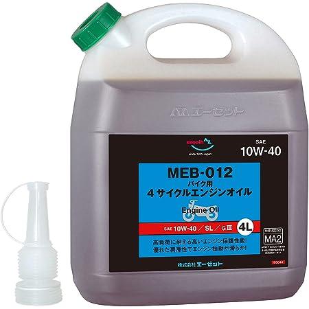 AZ(エーゼット) 4サイクル エンジンオイル MEO-012 EG044 10W-40 4L SL 全合成油