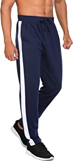 COOFANDY Mens Slim Fit Jogger Pants Workout Running Yoga Tapered Sweatpants Casual Quick Dry Fashion Hip Hop Trousers
