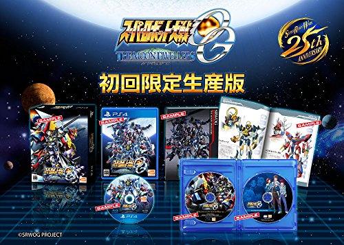 Super Robot Wars OG: The Moon Dwellers - Limited Edition [PS4][Importación Japonesa]