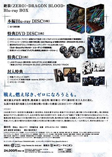 『絶狼(ZERO)-DRAGON BLOOD- Blu-ray BOX』のトップ画像