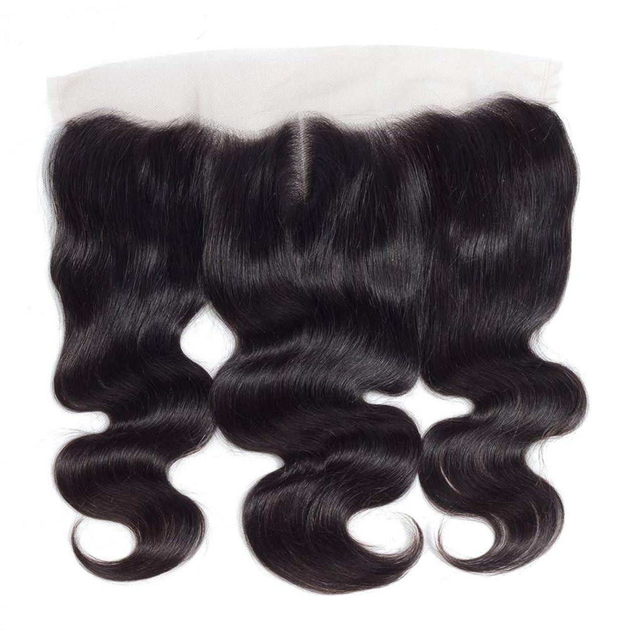 ずんぐりしたもろいパスYrattary 13 * 4レース前頭閉鎖人間の髪の毛の部分 - ブラジル実体波トップミドル別れ長い巻き毛のかつら (色 : ブラック, サイズ : 16 inch)