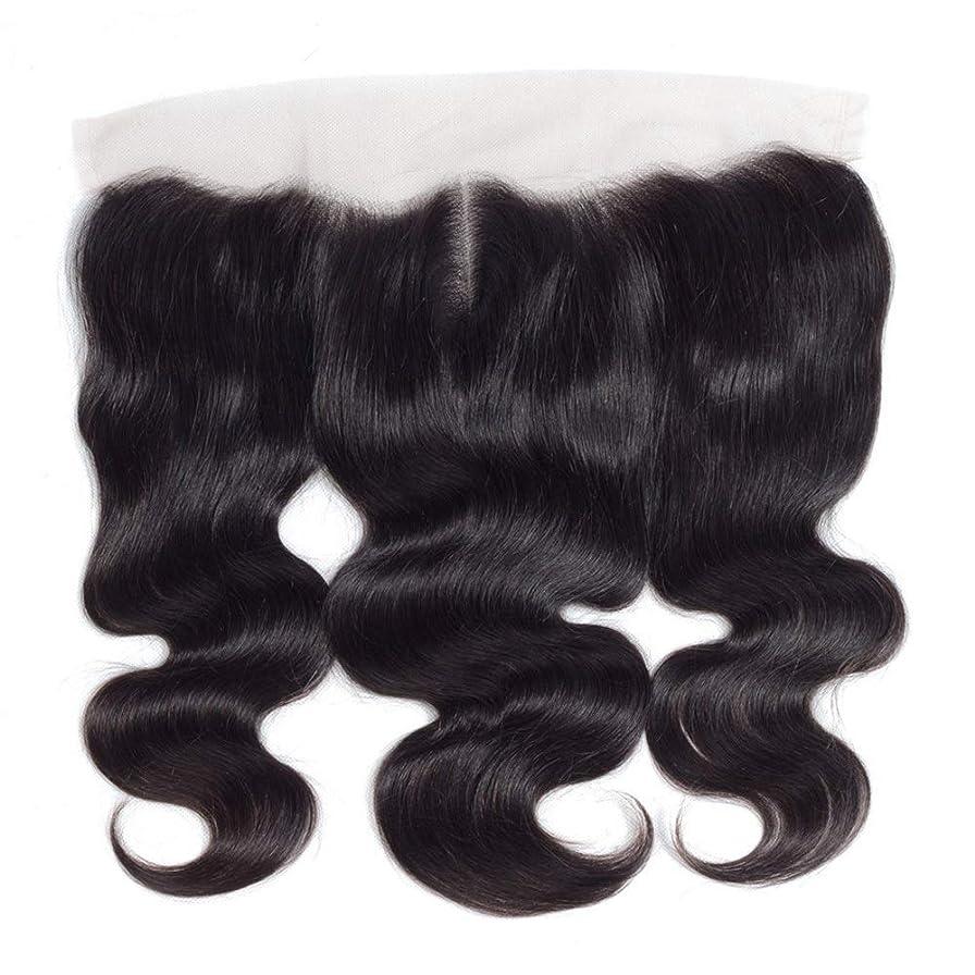 戦争強制読み書きのできないBOBIDYEE 13 * 4レース前頭閉鎖人間の髪の毛の部分 - ブラジル実体波トップミドル別れ長い巻き毛のかつら (色 : 黒, サイズ : 18 inch)