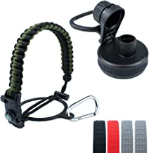 Dream Allison Spout Lid and Paracord Handle for Hydro Flask Wide Mouth Sport Water Bottles, with Carabiner and 4 Extra Silicone Collar - 12oz, 18oz, 32oz, 40oz, 64oz