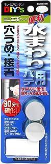 建築の友 ミニエポシリーズ 水まわり用 EP-M4