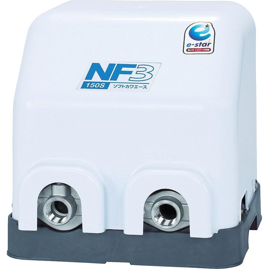偽ビザ仕方川本 家庭用インバータ式井戸ポンプ(ソフトカワエース) NF3-400S 井戸ポンプ