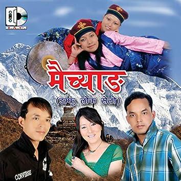 Maichayang - Single