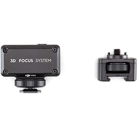 Dji Ronin 3d Fokussystem Erkennt Automatisch Den Kamera