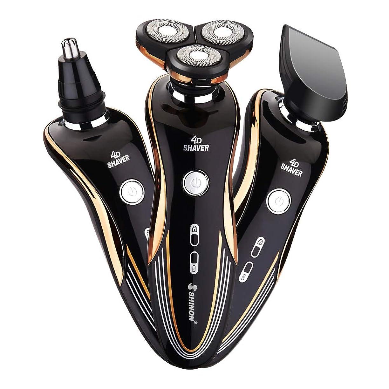 払い戻し最大の寛解メンズ 電気シェーバー ひげそり 電気カミソリ 回転式 3枚刃 USB充電式 IPX7防水 お風呂剃り