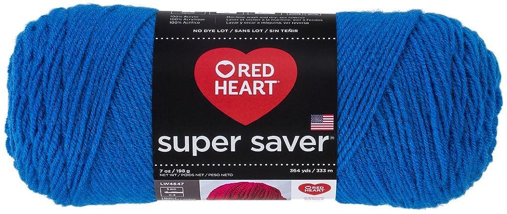 Red Heart E300.0886?Super Saver Yarn, Blue gbpdbksvyz