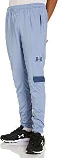 سروال تشالينجر III الرياضي للرجال من اندر ارمور