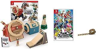 Nintendo Labo (ニンテンドー ラボ) Toy-Con 03: Drive Kit - Switch + 大乱闘スマッシュブラザーズ SPECIAL - Switch (【Amazon.co.jp限定】オリジナルマスキングテープ 同...