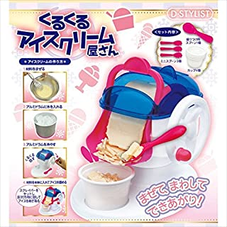 ピーナッツクラブ D-Stylist くるくるアイスクリーム屋さん KK-00389