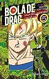 Bola de Drac Color Cèl·lula nº 05/06 (Manga Shonen)