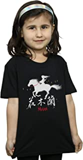 Disney Girls Mulan Movie Wind Silhouette T-Shirt