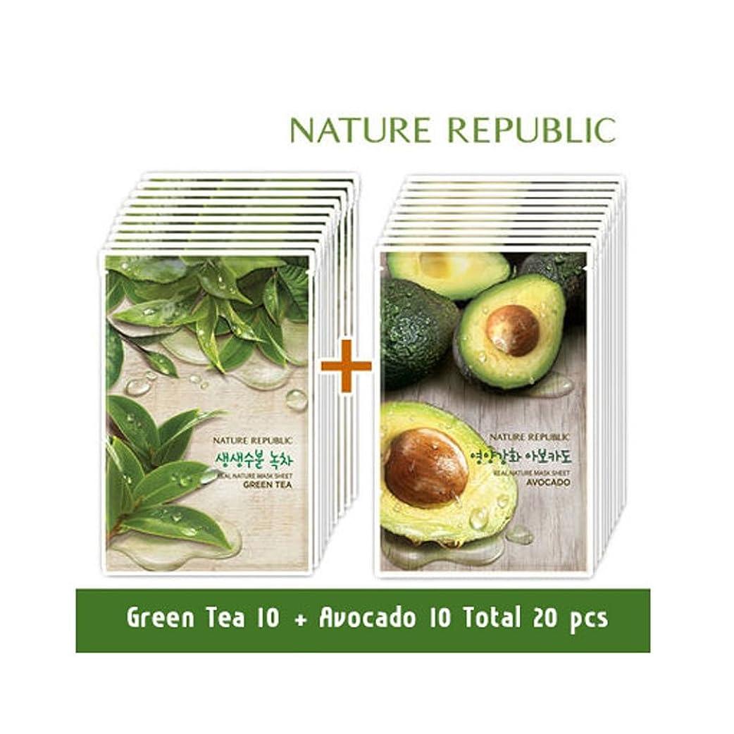 ネックレット二層通知するNature Republic フェイスパック 20pcs マスクパック マスクシート Mask Sheet Mask Pack (海外直送品) (Green Tea & Avocado)