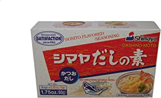 Shimaya Dashi Fish Stock 50g