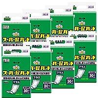 【ケース販売】マーヤ スーパー尿パッド プラス 30枚×8袋