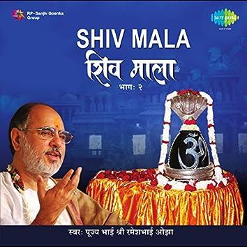 Shiv Mala, Vol. 2