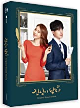 TOUCH YOUR HEART Korean Drama Soundtrack
