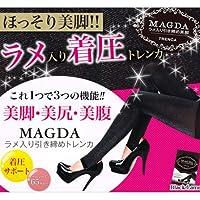 MAGDA(マグダ)トレンカ (ブラックラメ)
