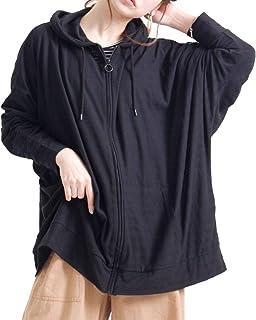 [ゴールドジャパン] 大きいサイズ レディース UV 加工 対策 吸湿速乾 ドルマン ジップアップ パーカー 長袖