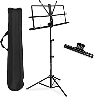 Best musician's gear folding music stand black Reviews