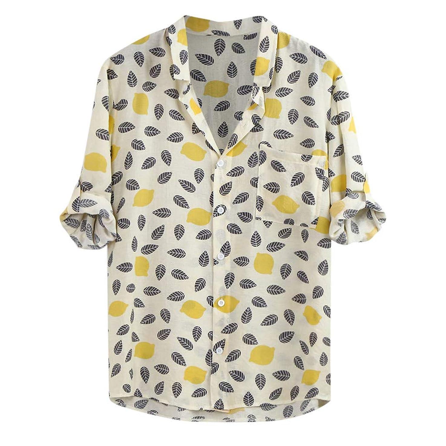 対処苦しむ全能Tivivose シャツ メンズ INS メンズ ラペル ボタン ポケット スリーブプリントルーズ シャツ DIY 吸汗速乾 汗染み防止 快適 軽い 柔らかい かっこいい ワイシャツ 爽やか 無地 細身 おしゃれ 春 夏 秋 冬対応 ビジネス