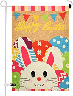 KUUQA Happy Easter Day Garden Flag Bunny Eggs Decorative for Garden and Home Decorations, Double Sided Flag 12.5 x 18 Inches