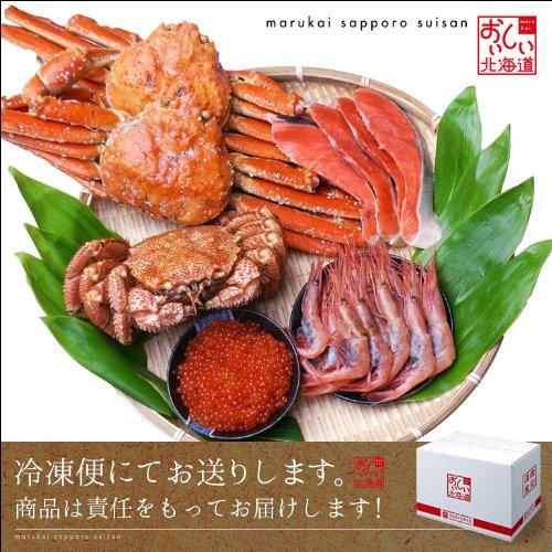 毛蟹 ズワイ蟹 ボタン海老 紅鮭 いくら醤油漬け 豪華海鮮セット A 北海道