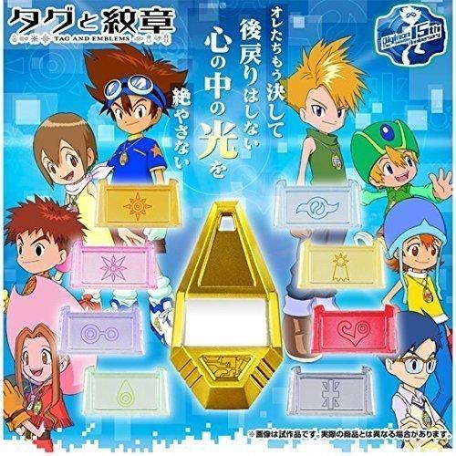 Bandai Digimon Adventure Tag & Crest Emblem with Premium Pins by Bandai