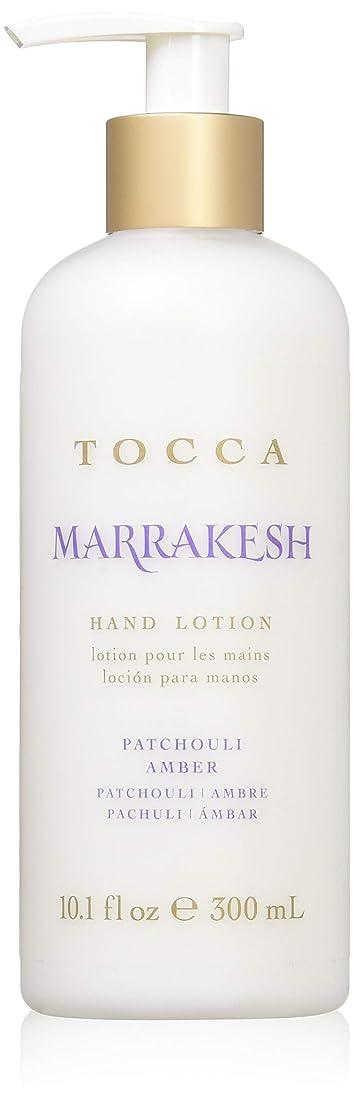 文明状況廊下TOCCA(トッカ) ボヤージュ ハンドローション マラケシュ 300mL (手肌用保湿 ハンドクリーム パチュリとアンバーのスパイシーな香り)