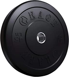 RAGE Fitness Olympic Bumper Plate (SOLD INDIVIDUALLY - 10lb, 15lb, 25lb, 35lb, 45lb), Steel Insert, Strength Training, Bench Press, Squats, Powerlifting