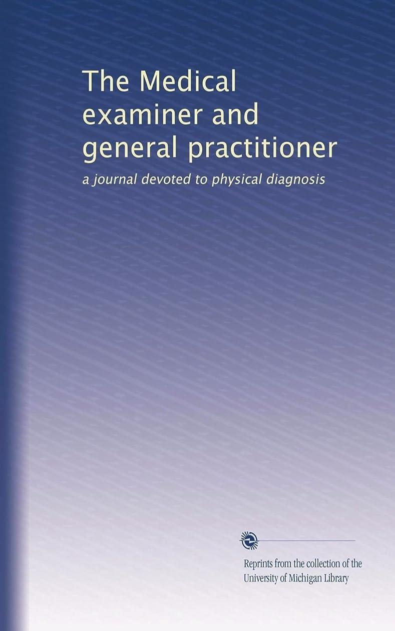 俳優乳白色ゴミ箱を空にするThe Medical examiner and general practitioner (Vol.15)