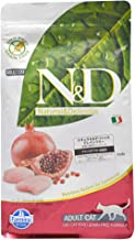 Farmina Natural And Delicious Chicken And Pomegranate Grain-Free Formula Dry Cat Food, 3.3 Pound Bag