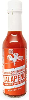 Adoboloco Hot Sauce JALAPENO Hawaiian Sauce - MILD RED UMAMI Sauce - Fiery Chili Pepper Sautee, Salad Dressing, Condiment Chili Pepper Sauce Blend