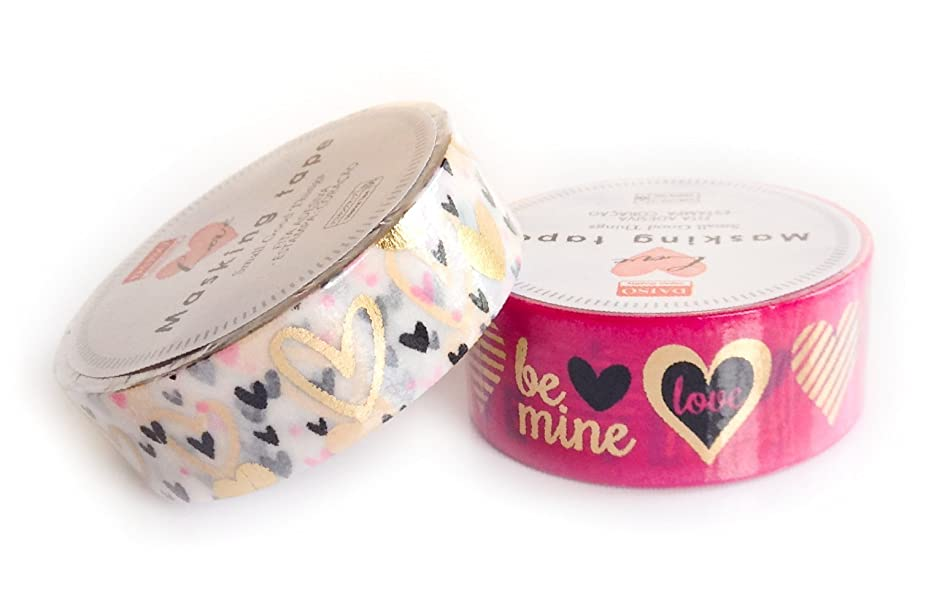 Decorative Tape Washi Masking Tape Scrapbooking DIY Crafts Gift Wrapping Cute Heart 2 Packs Pink 0.8