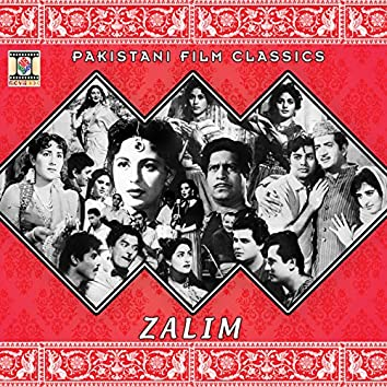 Zalim (Pakistani Film Soundtrack)