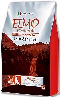 エルモ プロフェッショナーレ ドッグフード サーモン &ライス ジョイントセンシティブ 成犬用 3kg 関節ケア 健康サポート食
