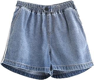 fbb6c353059c0e LvRaoo Retro Washed Pantaloncini da Spiaggia a Vita Bassa Pantaloni di  Jeans da Donna
