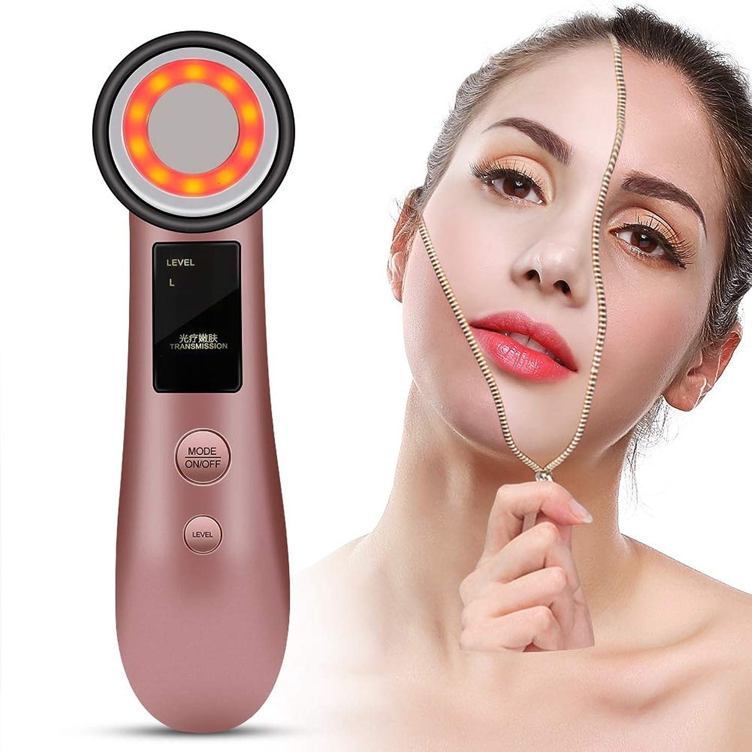 ネズミ補充下EMSの美顔術機械、反しわの持ち上がることのための皮の若返りの器械(ローズゴールド)