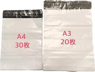 業務用-防水-破れにくい 宅配ビニール袋-配送袋 A4&A3-50枚 薄手-60ミクロン メルカリ-ヤフオク SweetBaku