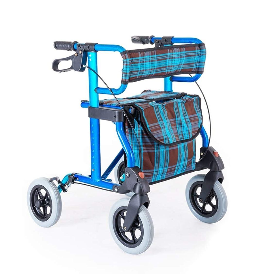 瞑想十分行進シートダブルセーフティブレーキ調整可能な高さ4ホイールローリング老人ショッピングカート付き軽量折りたたみ歩行器
